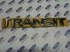 Эмблема FORD - Табличка (Надпись TRANSIT) передней двери правой