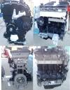 Двигатель Форд без навесного (115-140л.с.)