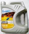 """Масло трансмиссионное """"GAZPROMNEFT"""" SUPER T-3  85W-90 GL-5 (забивать по литрам)"""